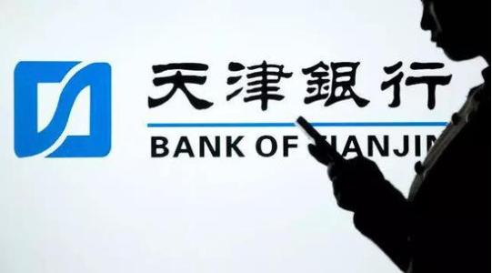 天津银行信用卡积分兑换规则是什么?如何兑换礼品?