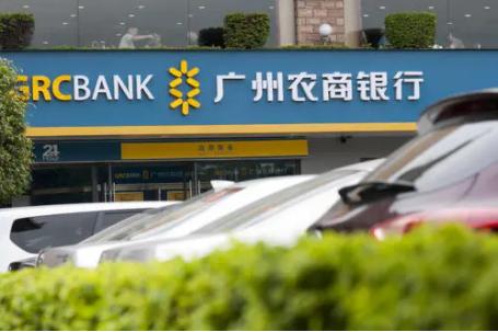 广州农商信用卡积分如何兑换现金?回收平台哪个好?
