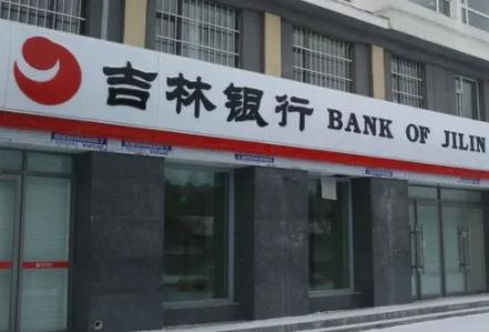 吉林银行信用卡积分怎么兑换礼品卡券,可以兑换现金吗?