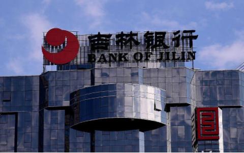 吉林银行信用卡积分兑换规则是什么?积分能兑换什么?